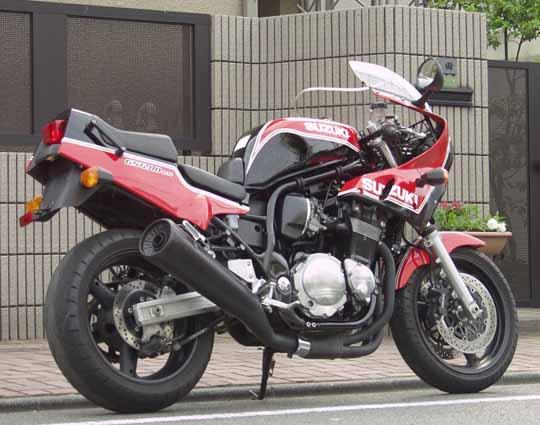 gs1203